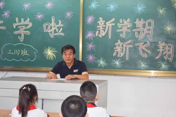 """临汾市第三小学""""开学第一课""""童年岁月携手同行纪实"""